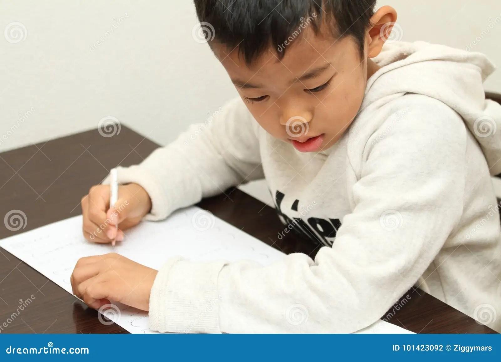 Doing Homework Japanese