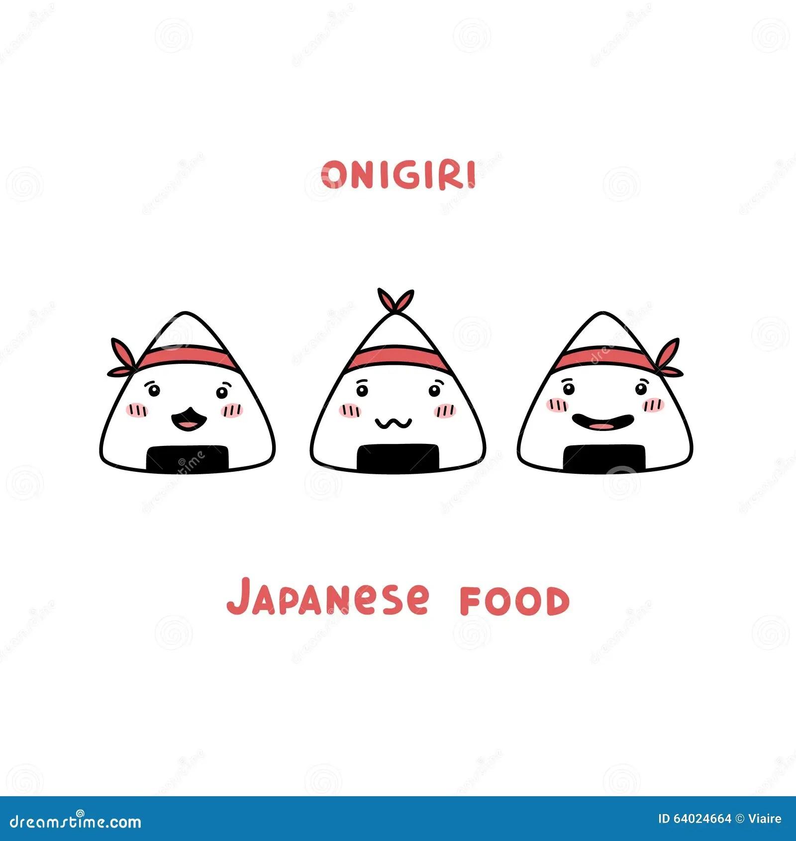 Japanese Food Onigiri Cartoon With Different Smiles Stock