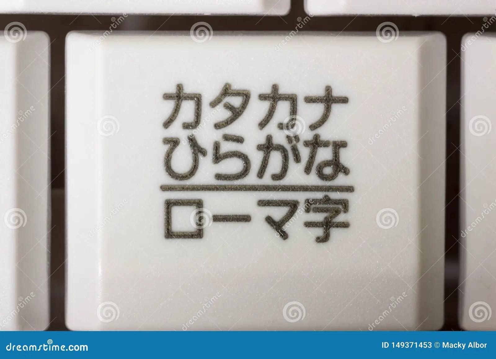 A Japanese Pc Keyboard Key Button Which Says Katakana