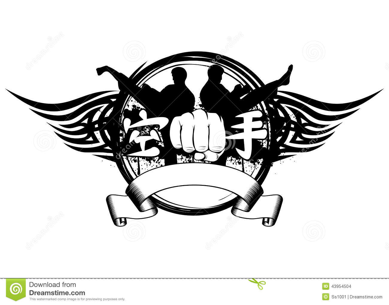 Karate Stock Vector