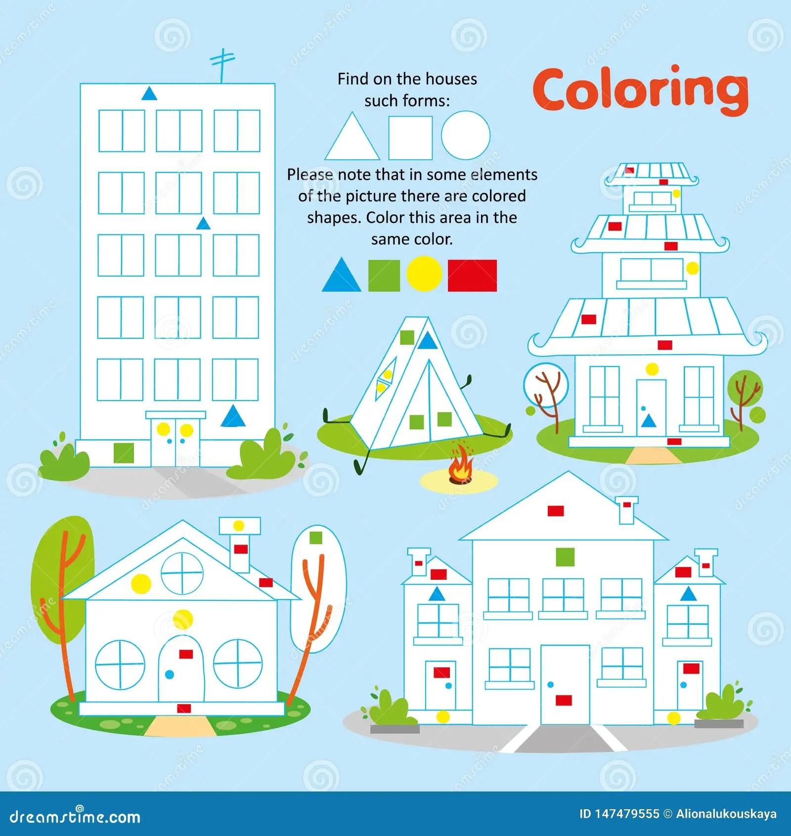 Kid Game Coloring Cartoon Building Printable Worksheet