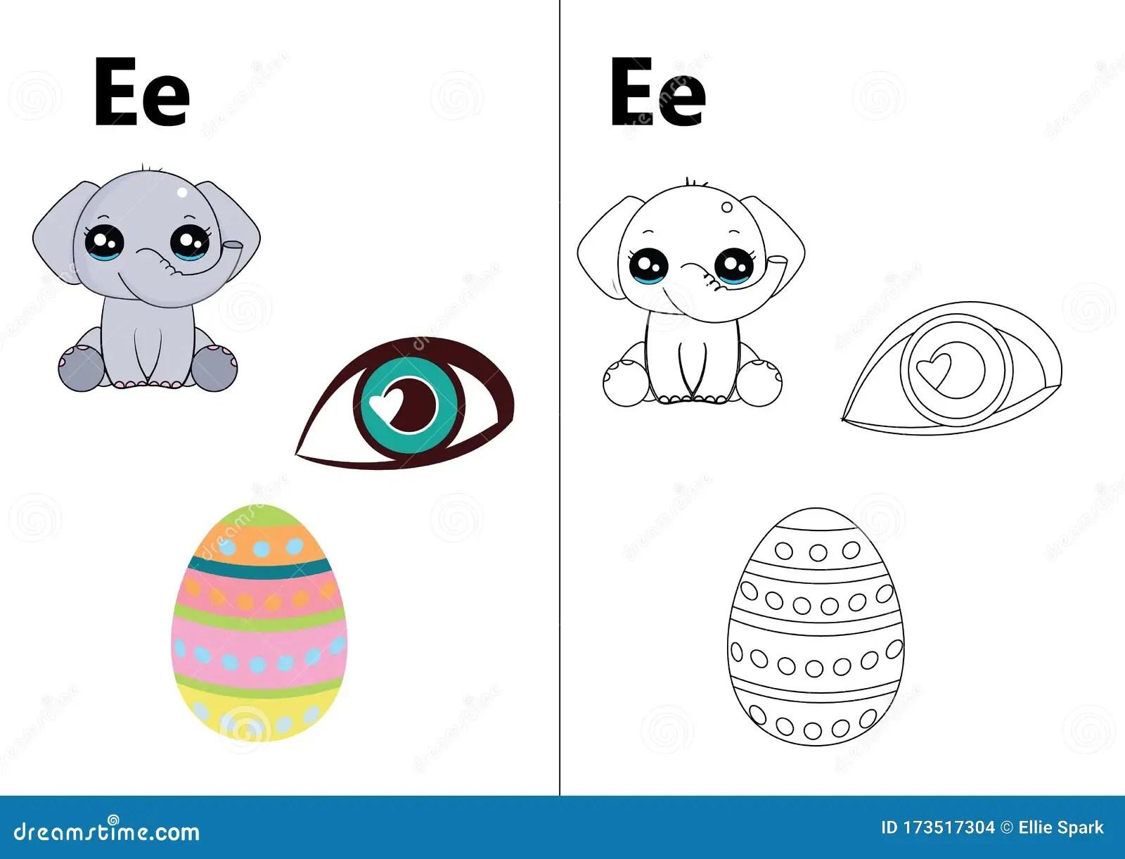 Letter E E Worksheet Stock Vector Illustration Of