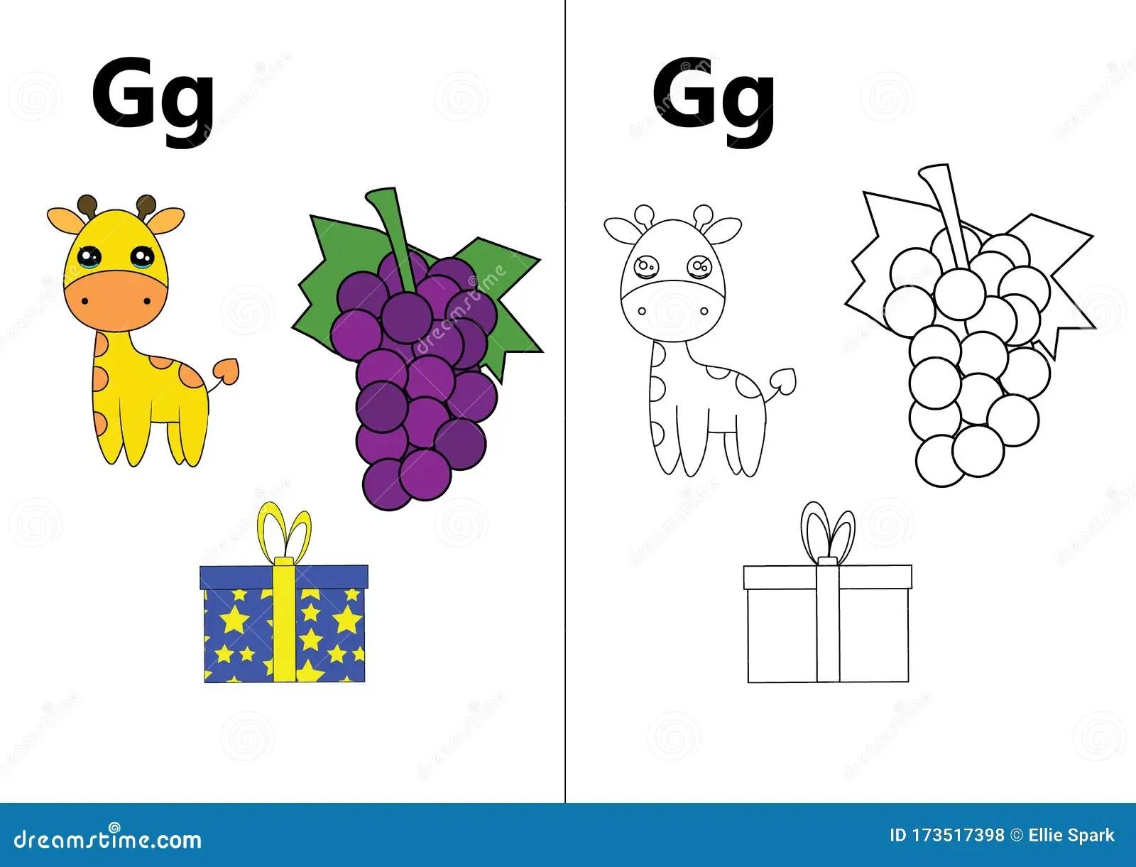 Letter G G Worksheet Stock Vector Illustration Of Letter
