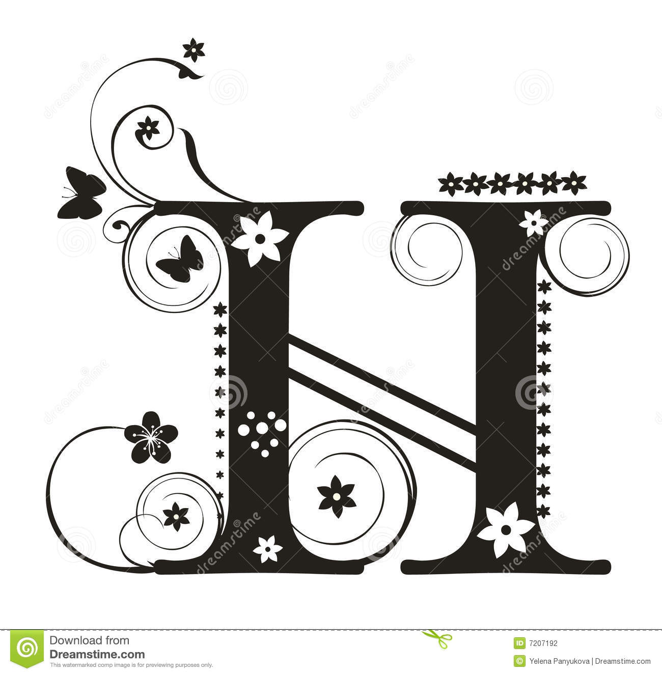 Letter H Stock Photography