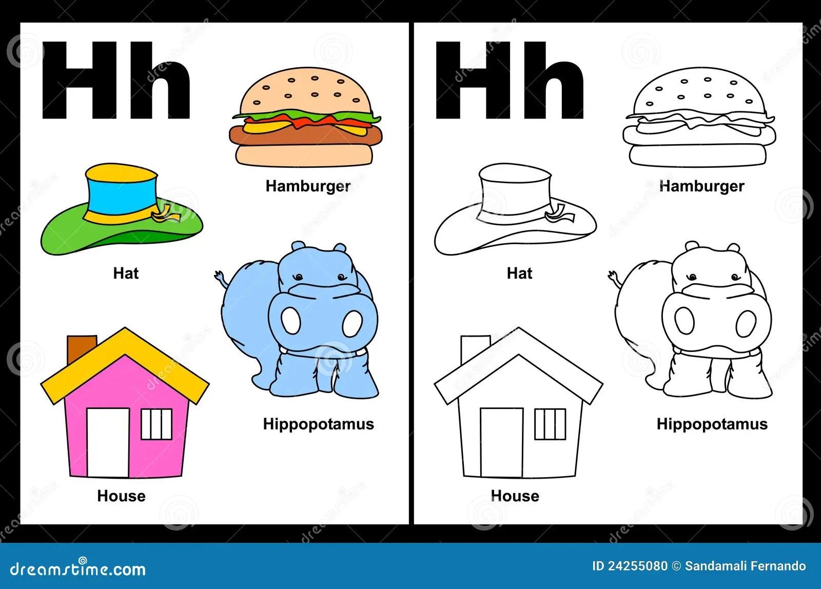 Letter H Worksheet Stock Vector Illustration Of English