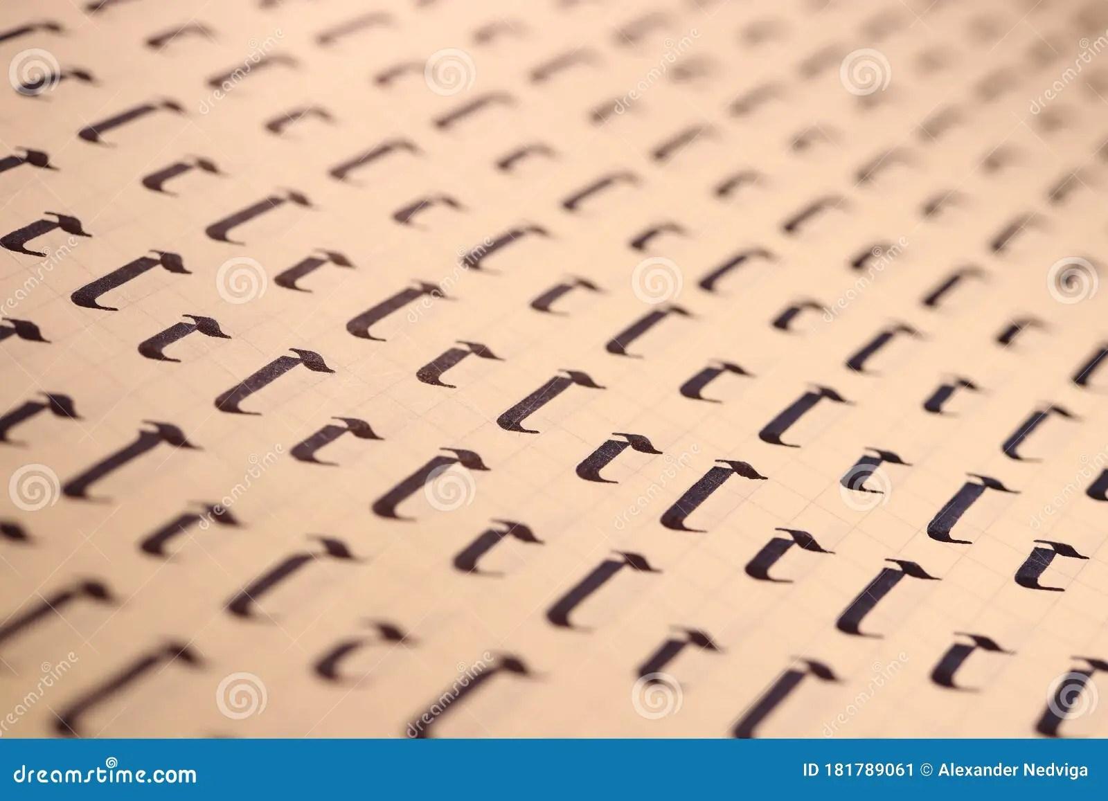 Lettering Practice Writing Worksheet Stock Image