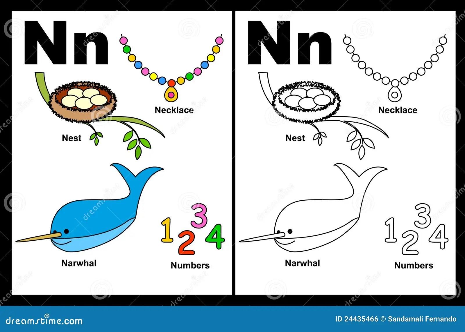 Listowego N Worksheet Ilustracja Wektor Ilustracja