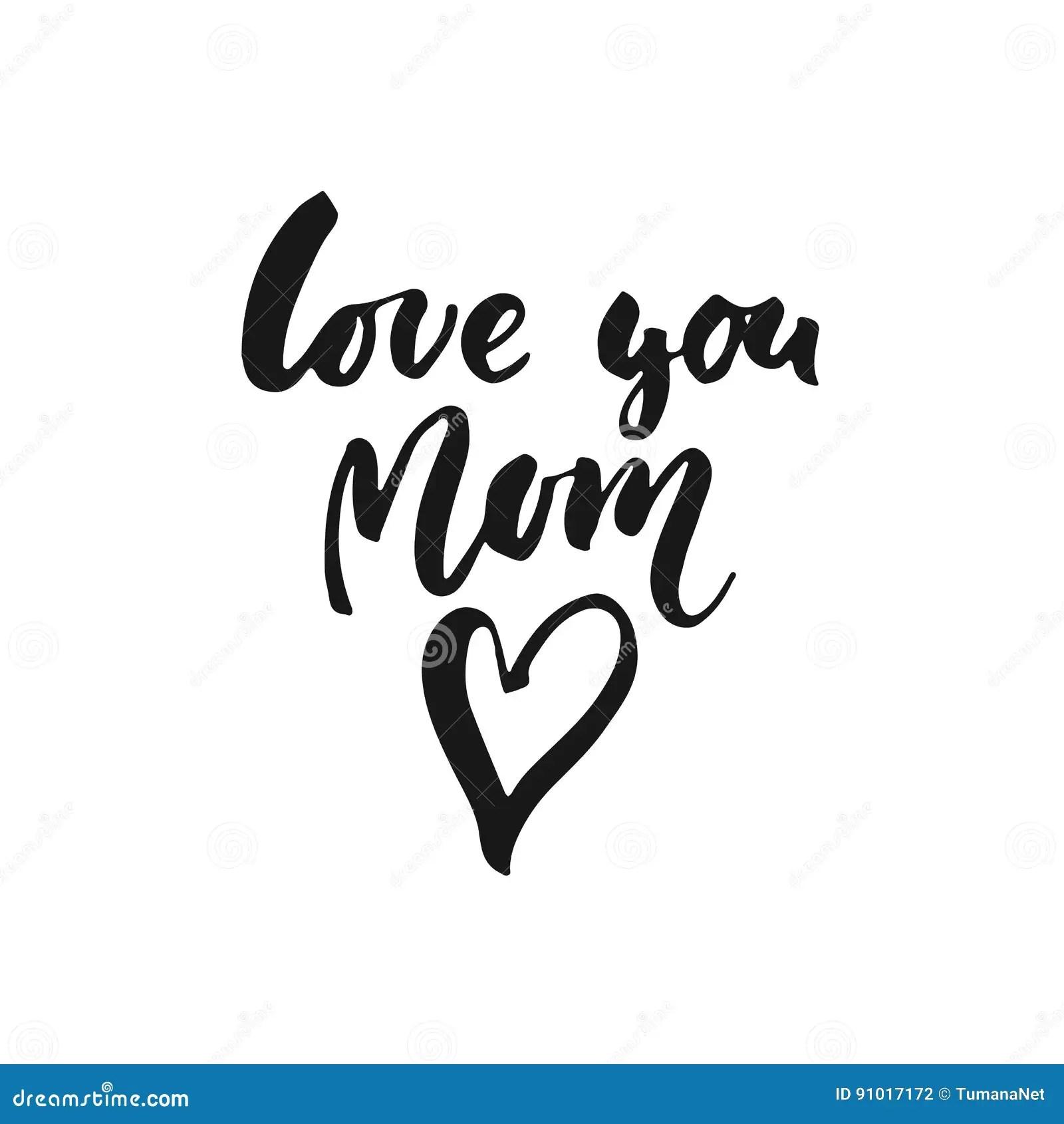 I Wuv U Mom