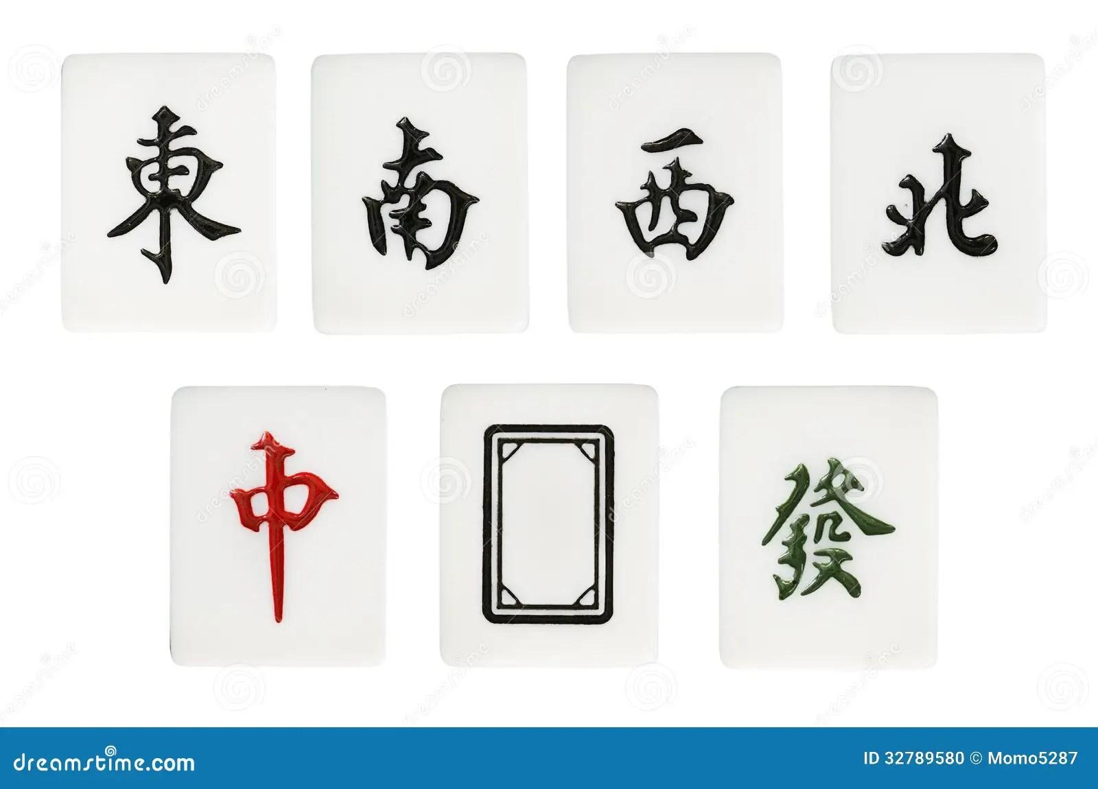 Mahjong Stock Photo Image Of Kanji Illustration Hobby