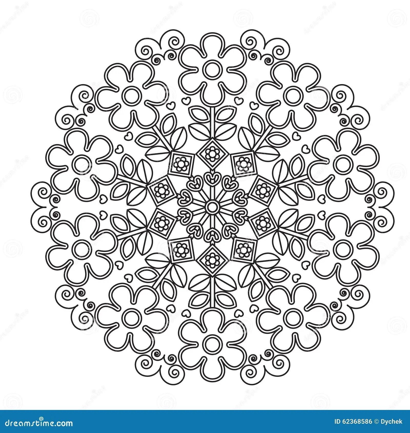 Mandala Denfants Pour La Coloration Illustration De