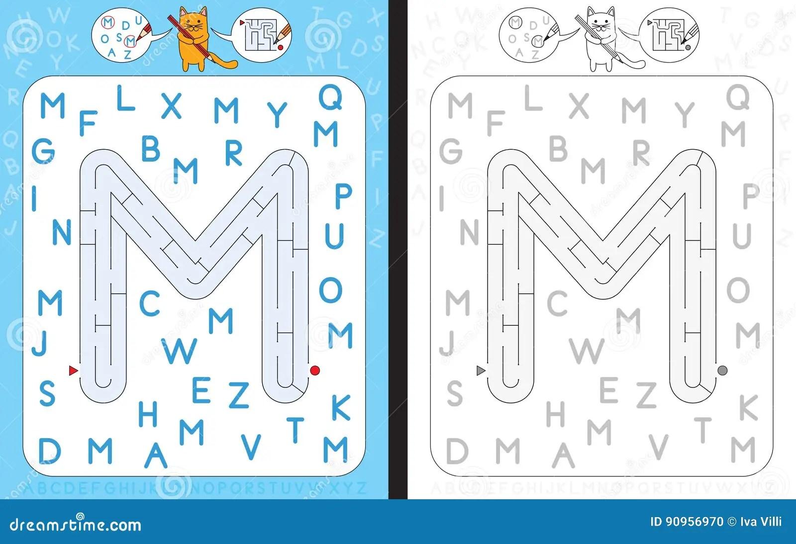 Maze Letter M Stock Vector