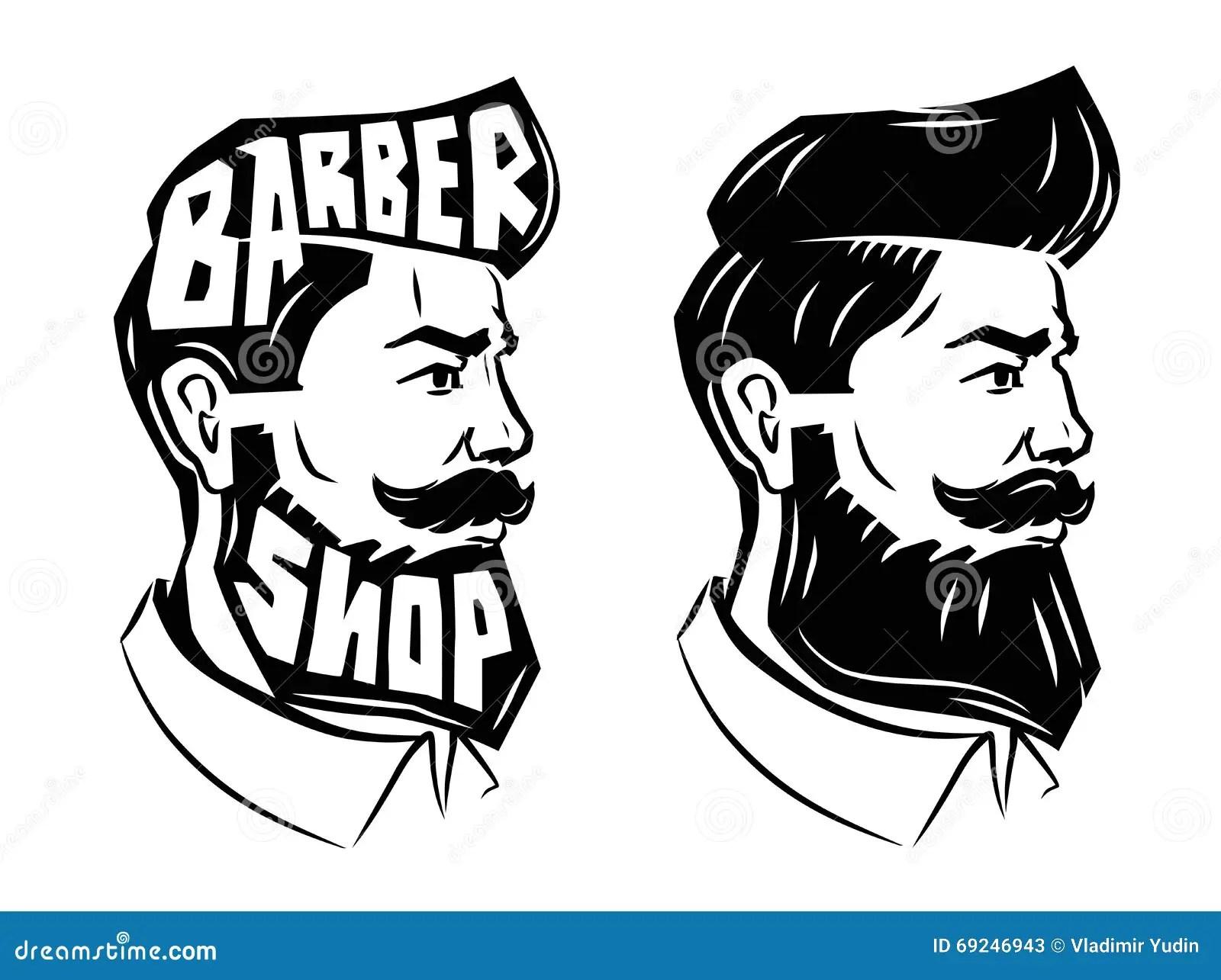 Men With Beard Stock Vector Illustration Of Head Look