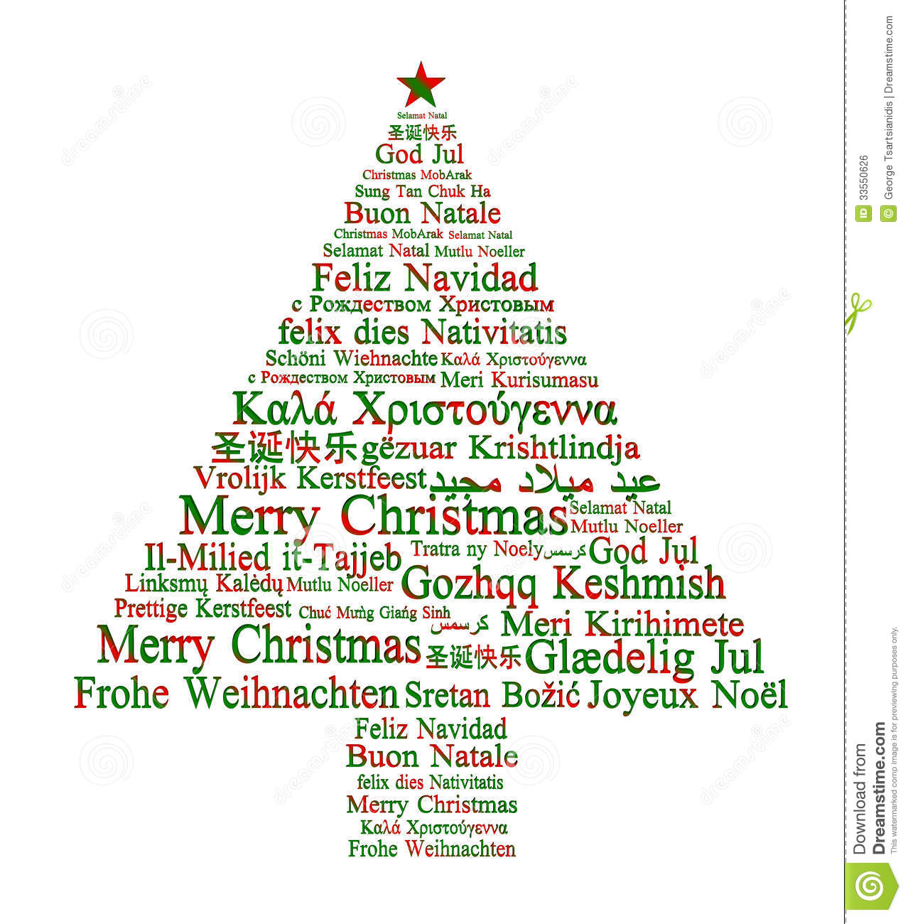 Merry Christmas In Different Languages Stock Illustration