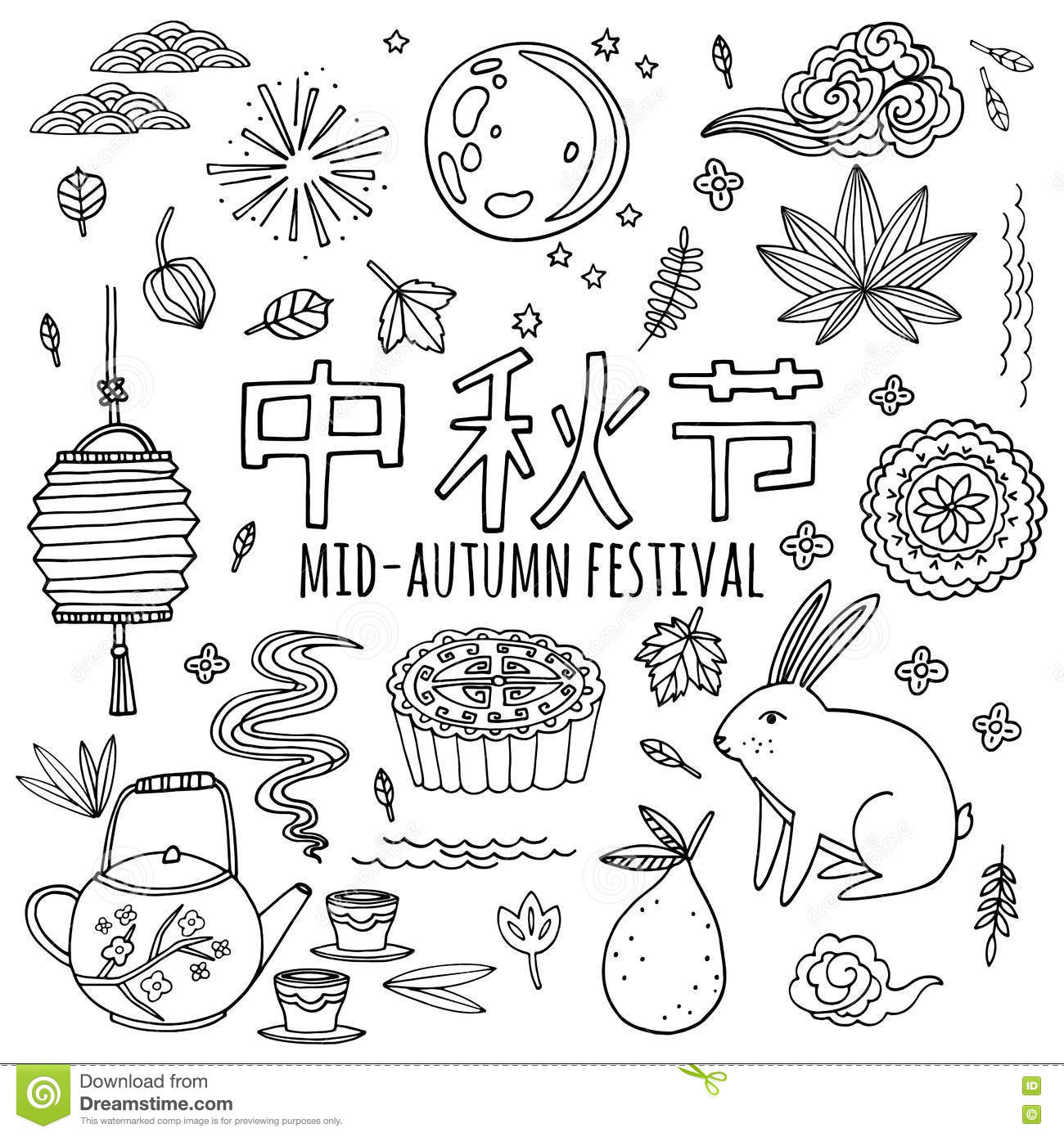 Mid Autumn Festival Vector Icon Set Stock Vector
