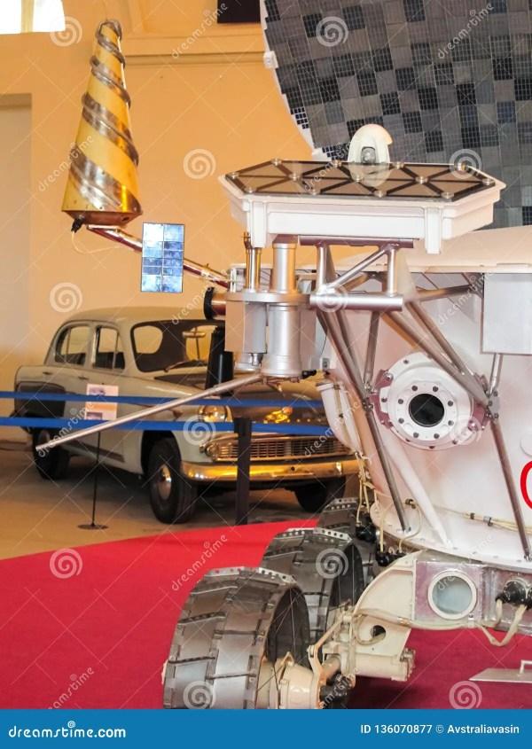 Lunokhod-1, Soviet Union Space Rover Of The Moon Stock ...