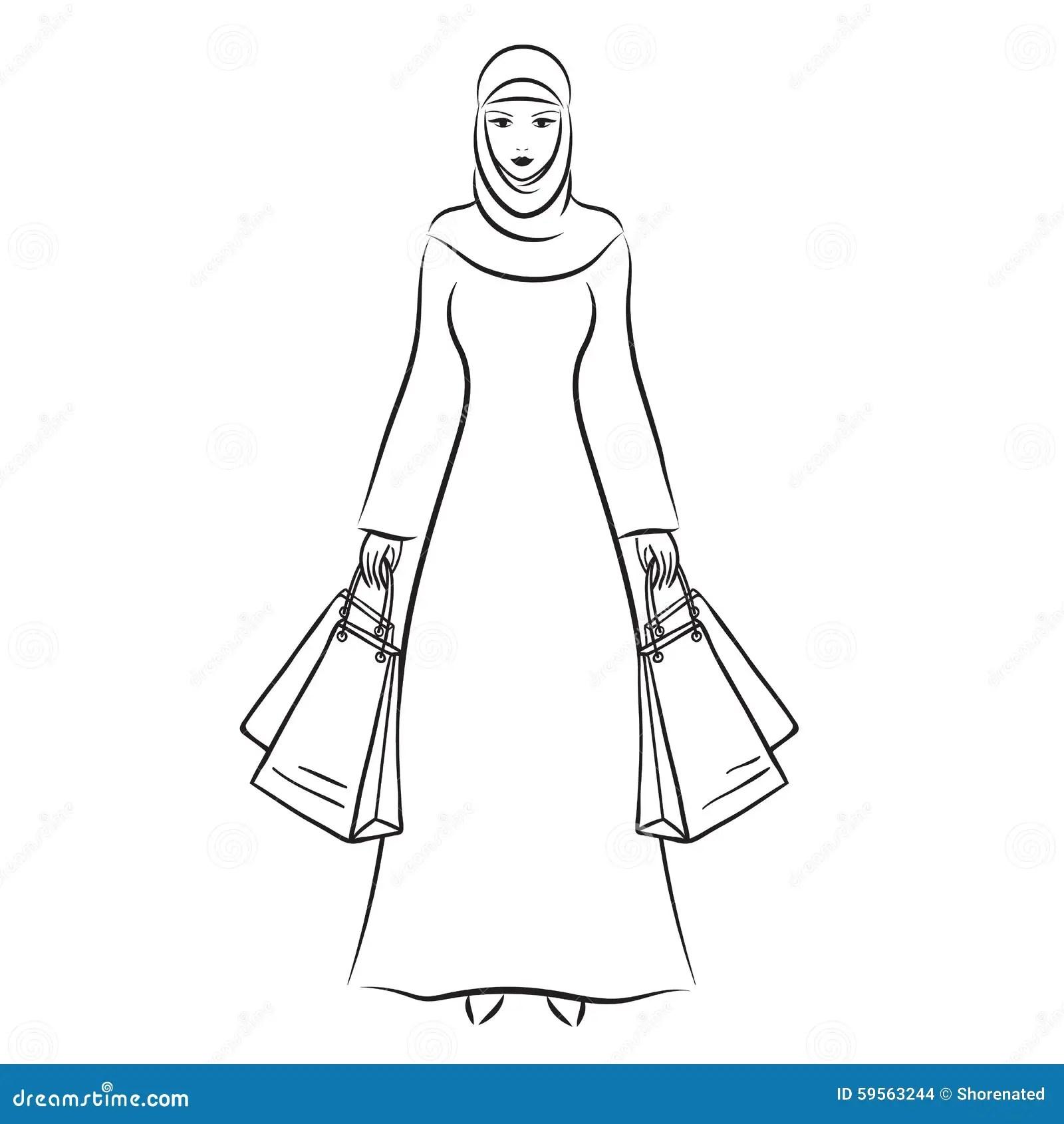 Muslim Woman Stock Vector