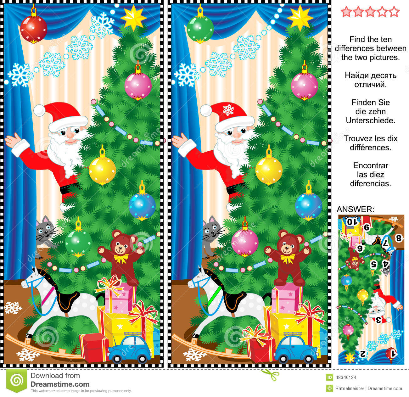 New Year Or Christmas Find The Differences Picture Puzzle