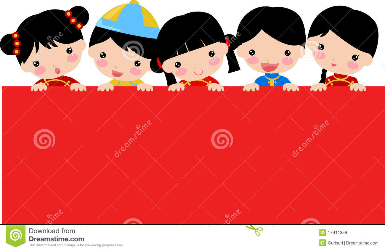 New Year Greetings Chinese Children And Banner Royalty