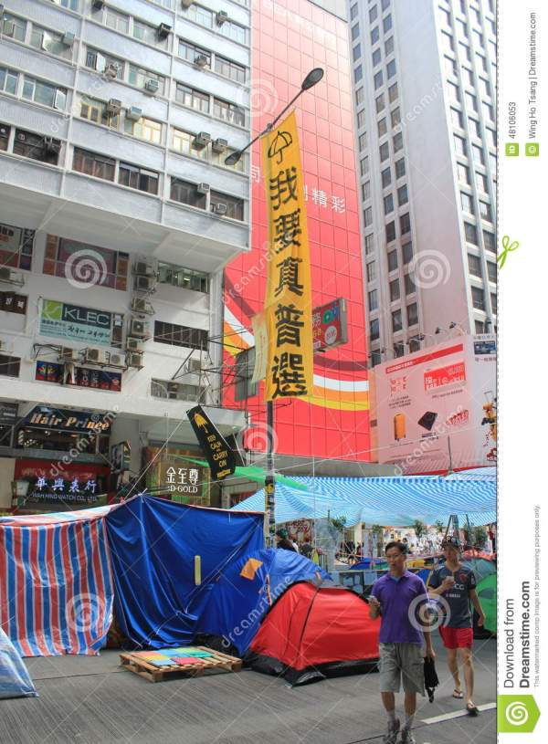 New Year Marches 2014 In Hong Kong Editorial Stock Photo ...