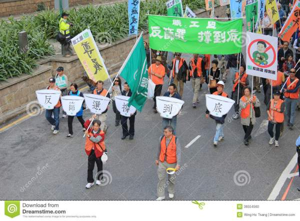 2014 New Year Marches In Hong Kong Editorial Image - Image ...