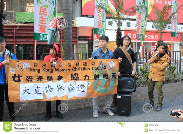 2014 New Year Marches In Hong Kong Editorial Stock Photo ...