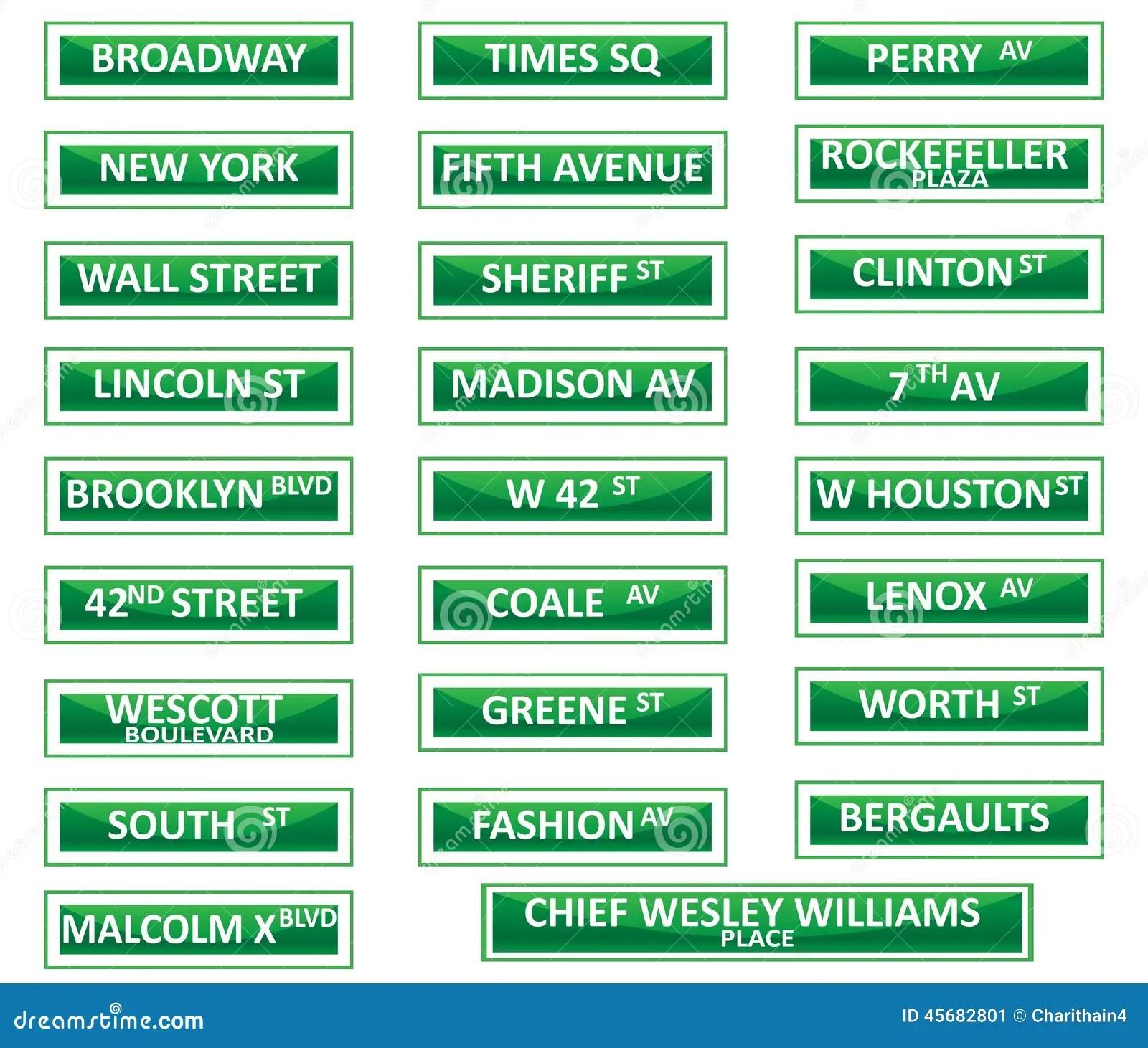 New York City Street Signs Stock Vector Illustration Of