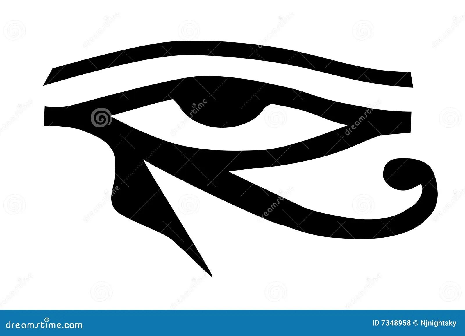Occhio Del Tatuaggio Tribale Di Horus Illustrazione