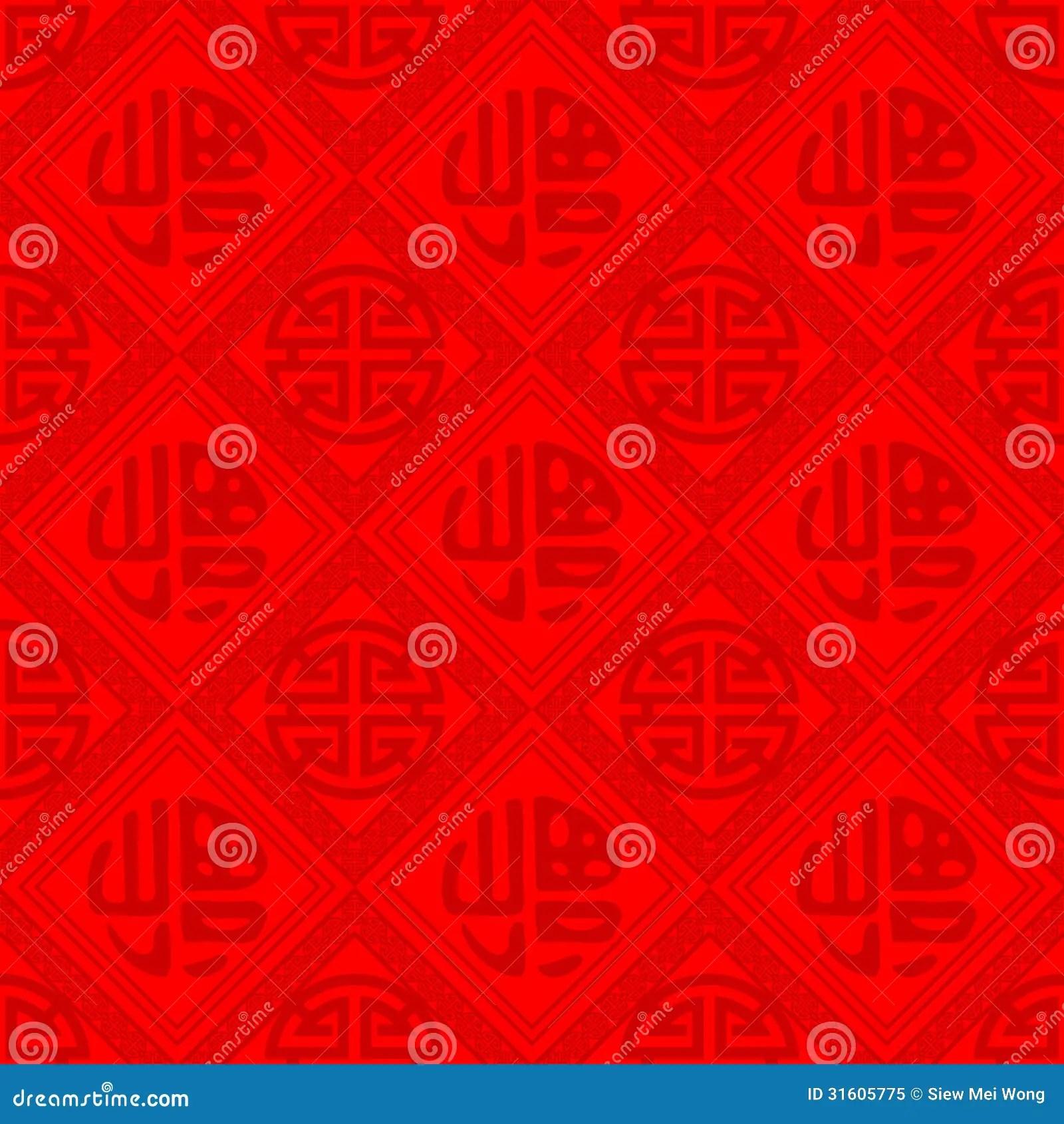 free chinese new year background