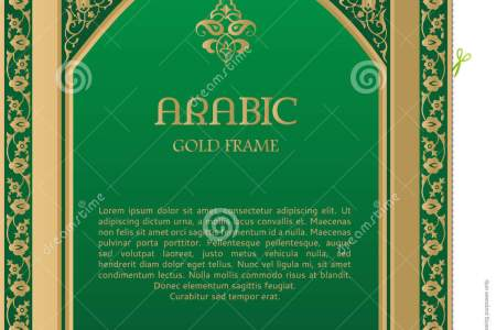 Ornament arabic frame stock vector  Illustration of border   79641001 Ornament arabic frame  gold and green  Template design for cards  Muslim  invitations and decor for brochure  flyer  certificate  poster