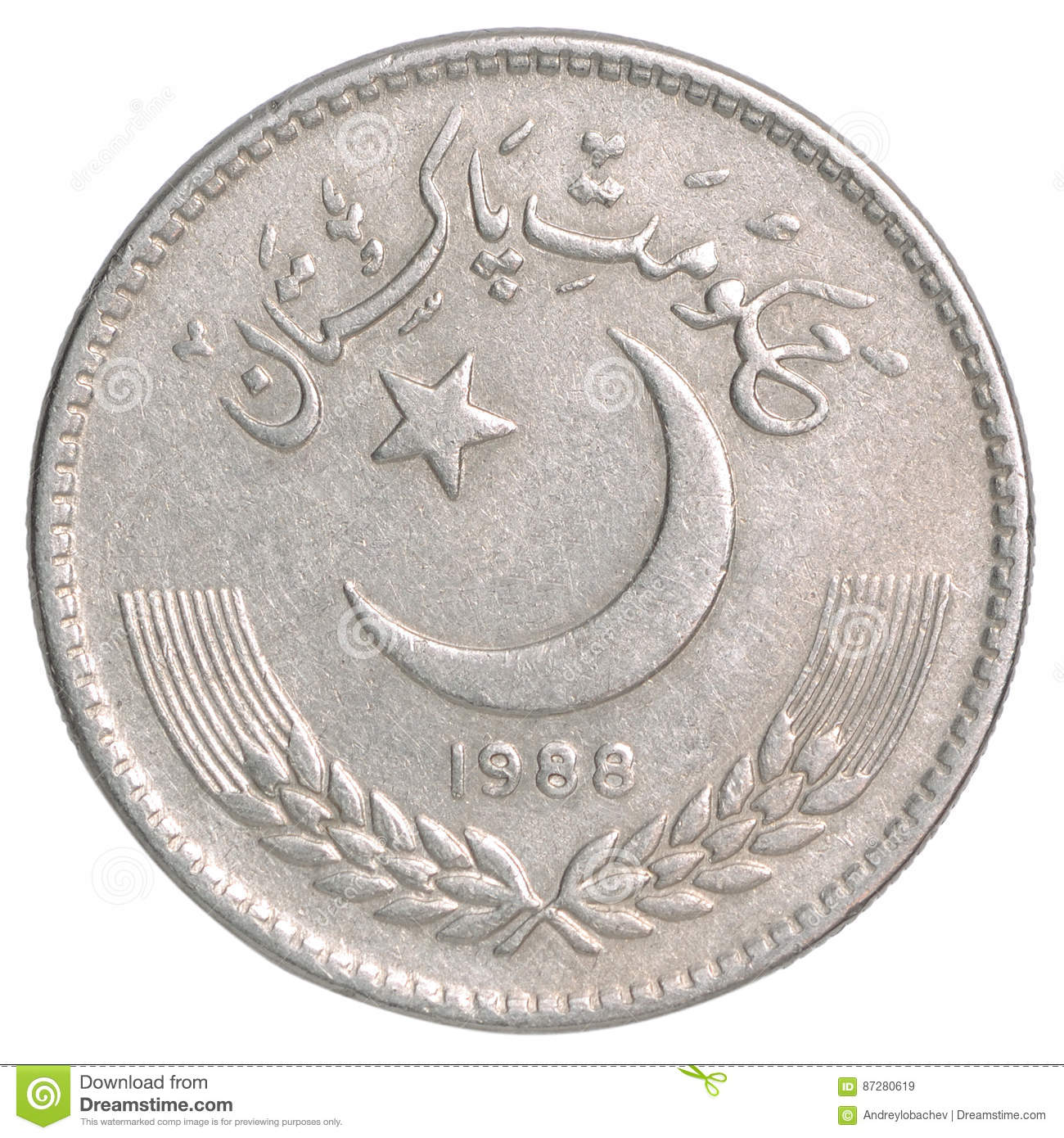Pakistani Rupees Coin Stock Image Image Of Rupees