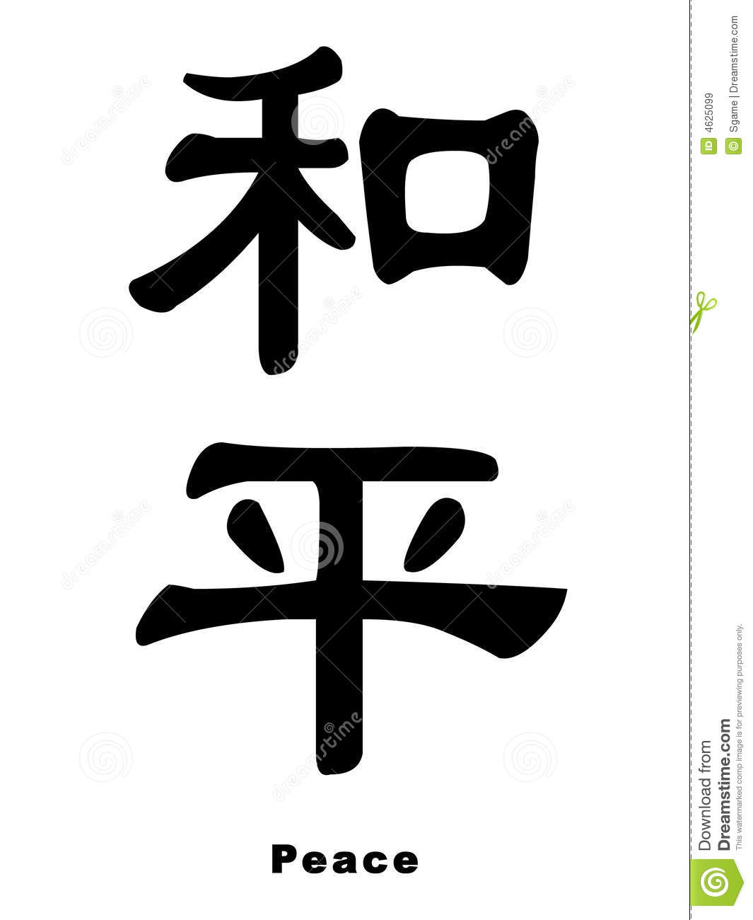Chinese symbols peace image collections symbols and meanings peace and love chinese symbols biocorpaavc biocorpaavc Images