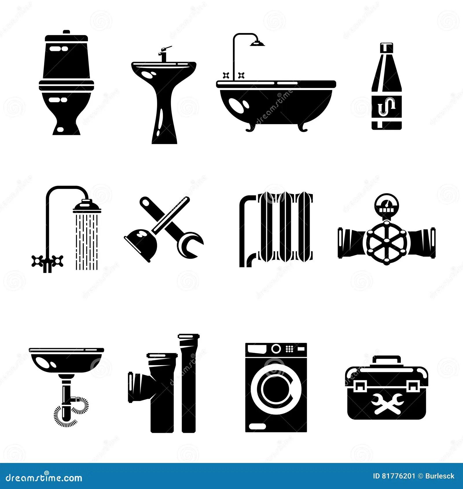 Toilet Pipe Stock Photo
