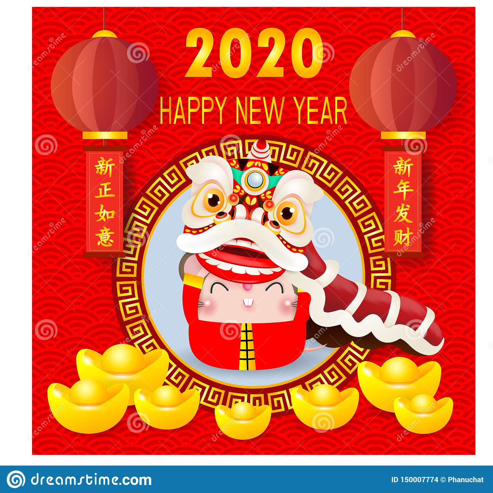 Happy Chinese New Year Of The Rat Zodiac Little Rat