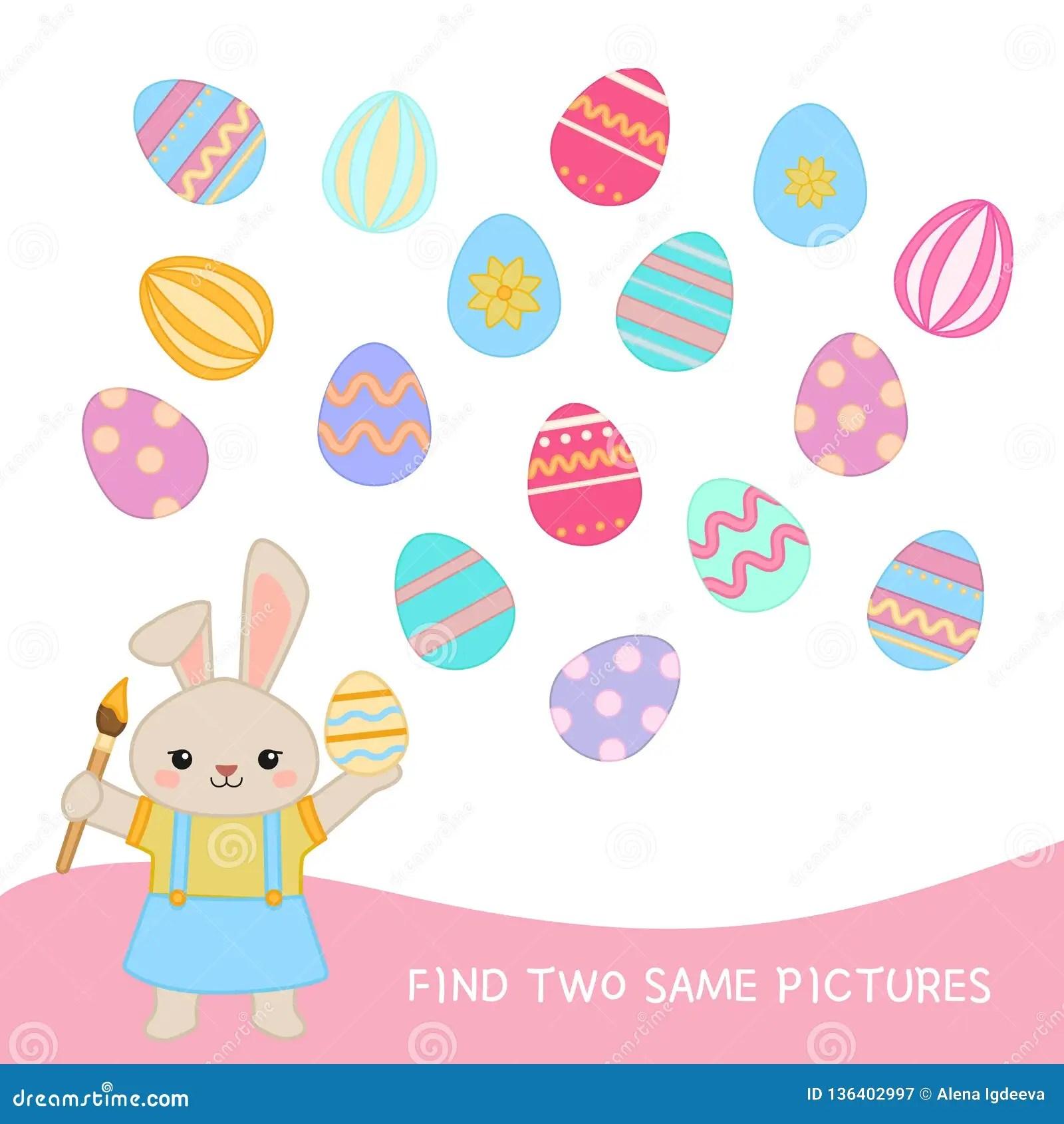 Easter Bunny Childhood Royalty Free Stock Image