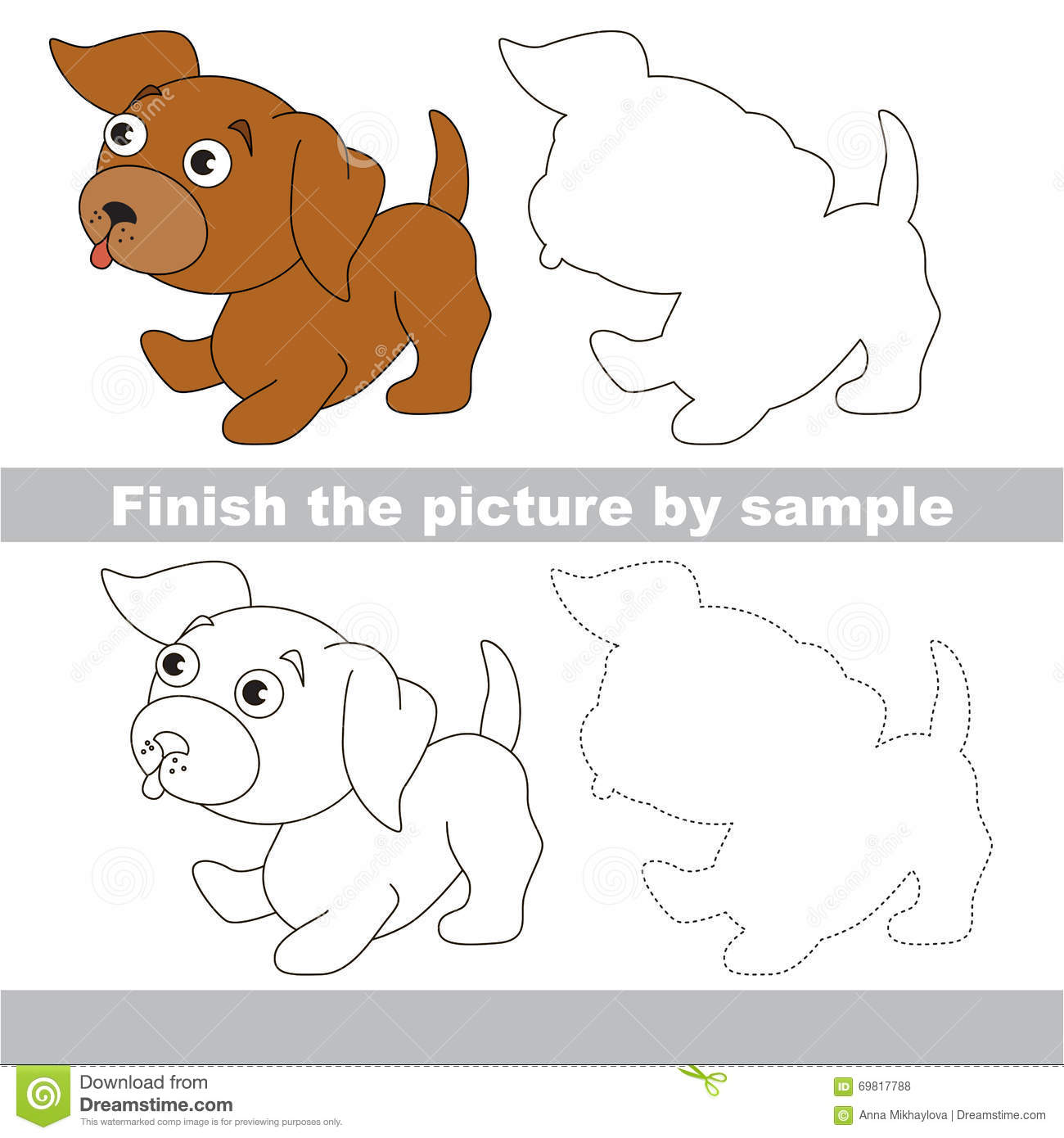 Puppy Drawing Worksheet Stock Vector