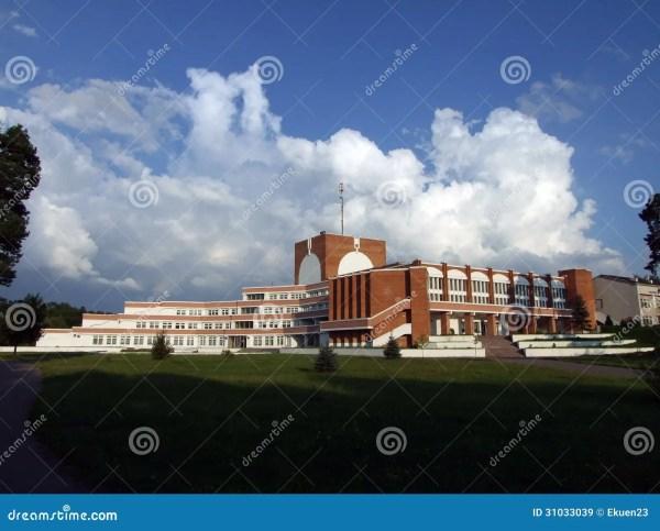 Recreation Center City Of Shchuchin Editorial Stock Image ...