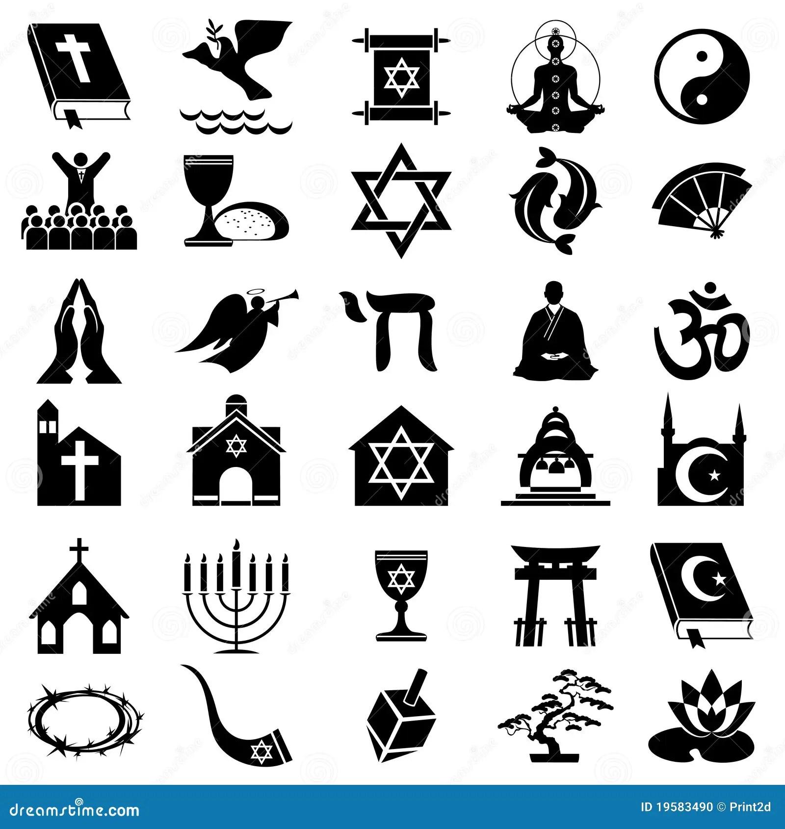 Religious Symbol Stock Vector Illustration Of Orthodox