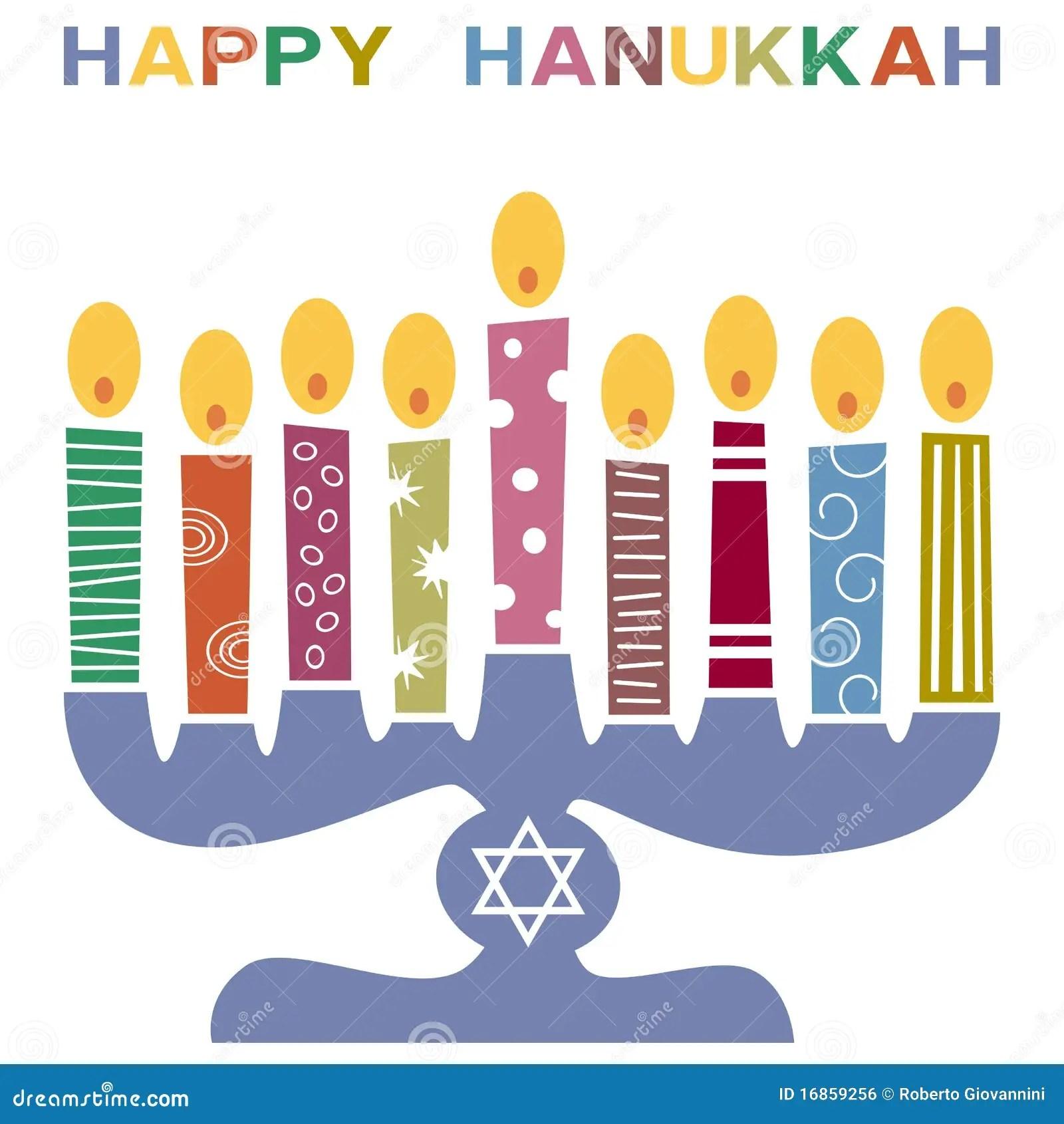 Retro Happy Hanukkah Card 3 Stock Vector