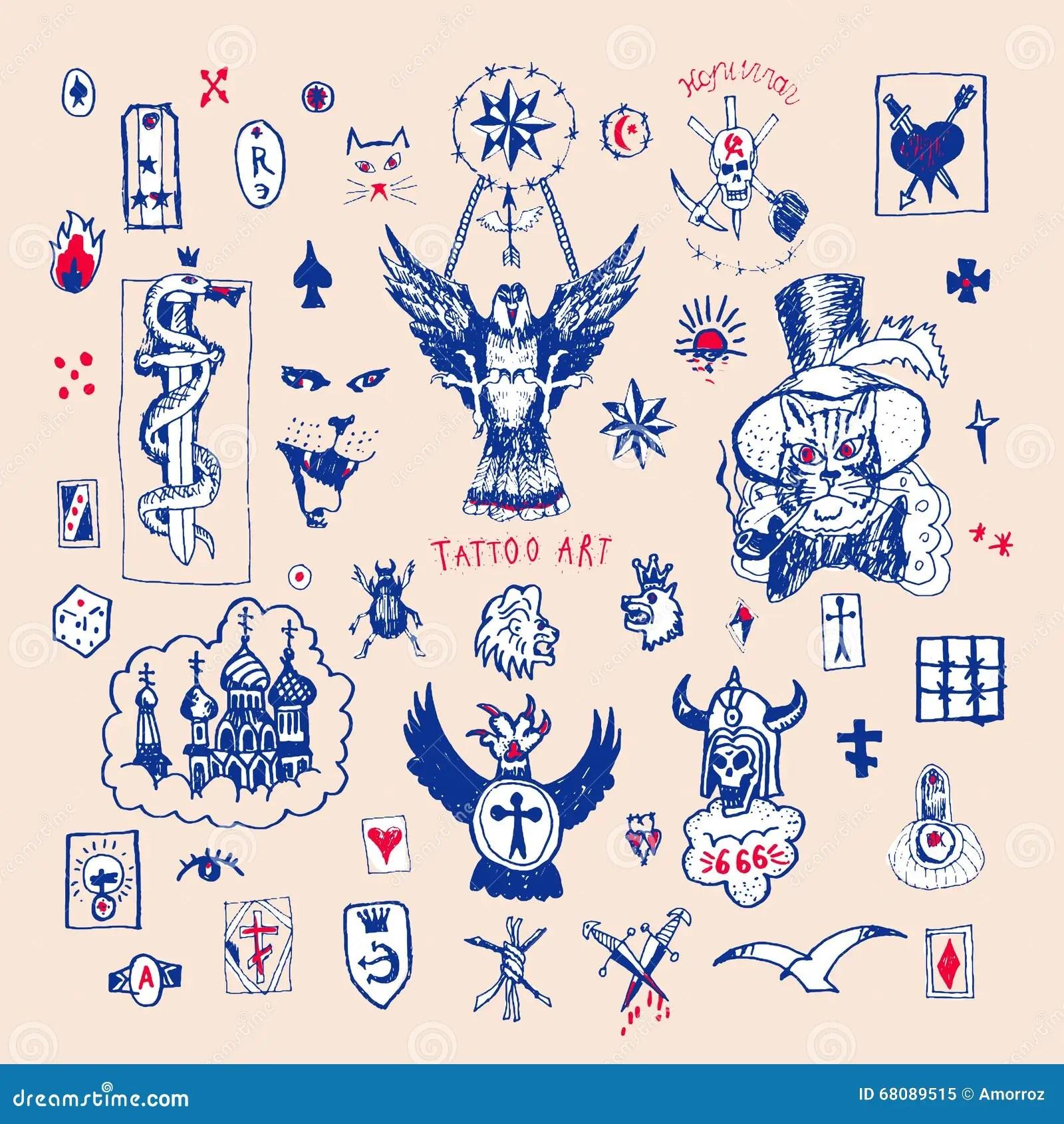 Skull Knife Tattoo Designs