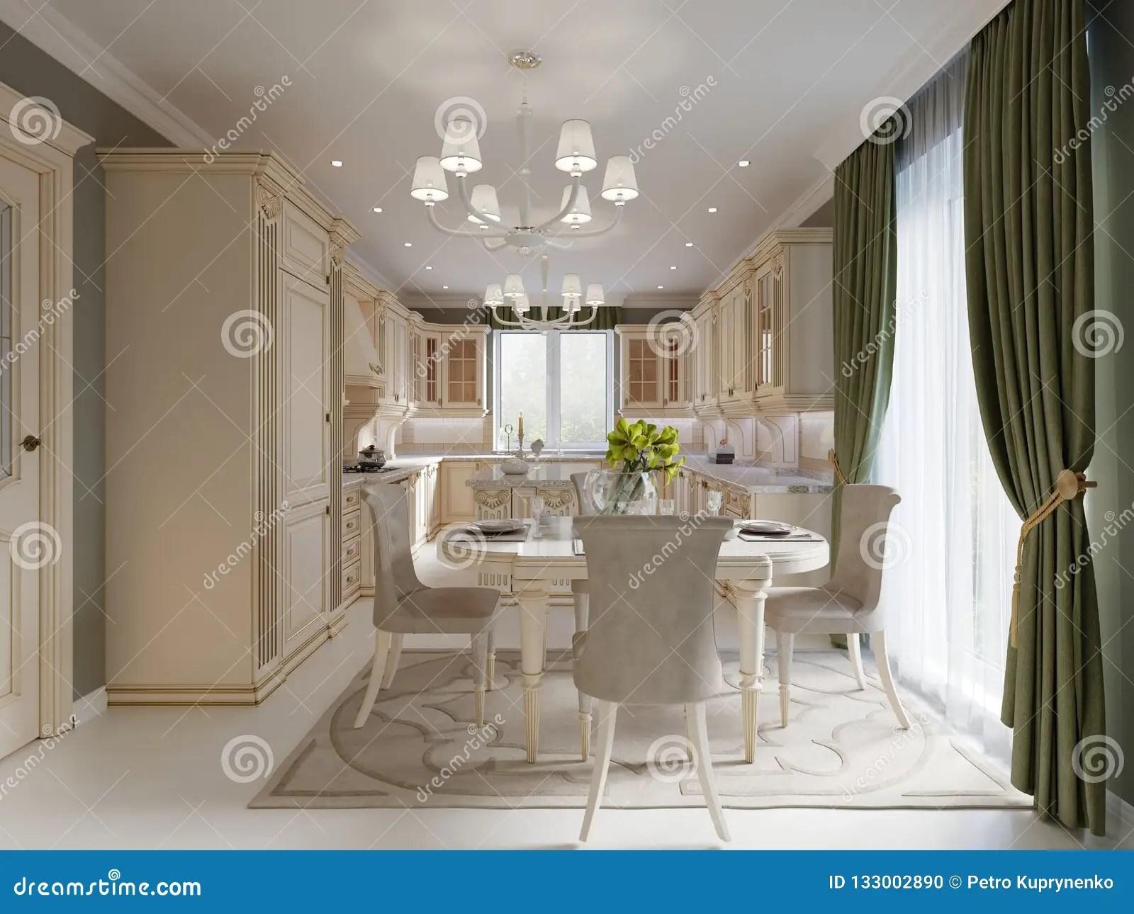 salle a manger de luxe beige lumineuse