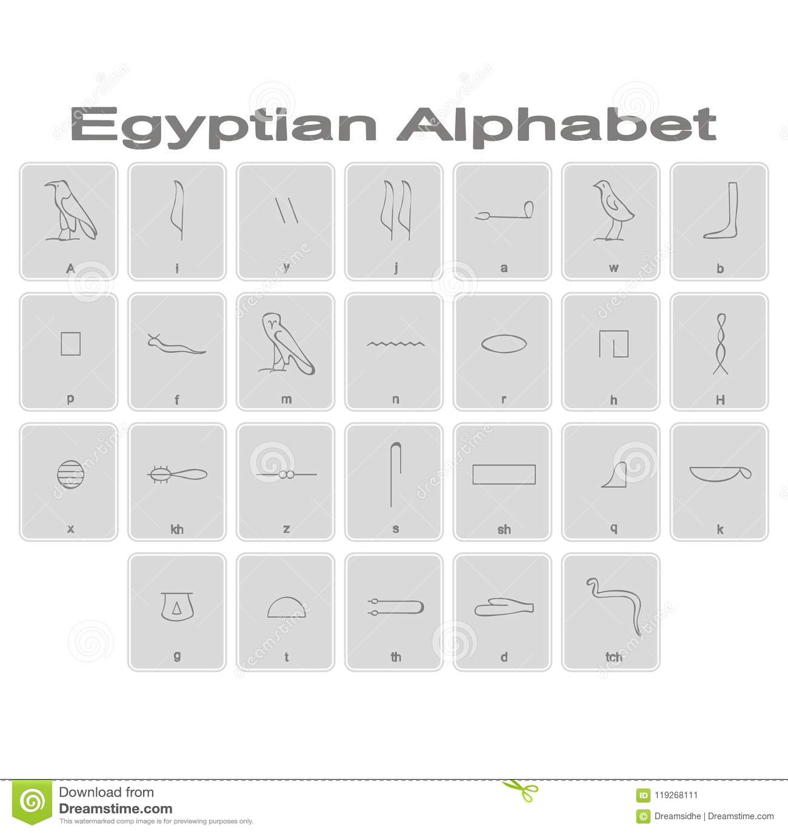Set Of Monochrome Icons With Egyptian Hieroglyphic
