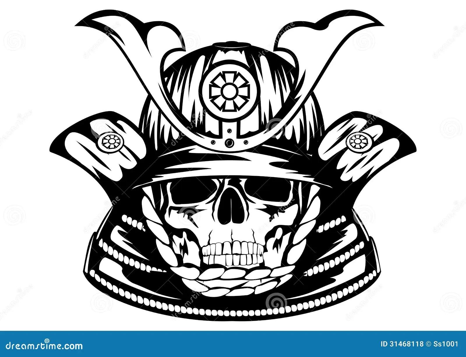 Skull In Samurai Helmet Stock Vector Illustration Of