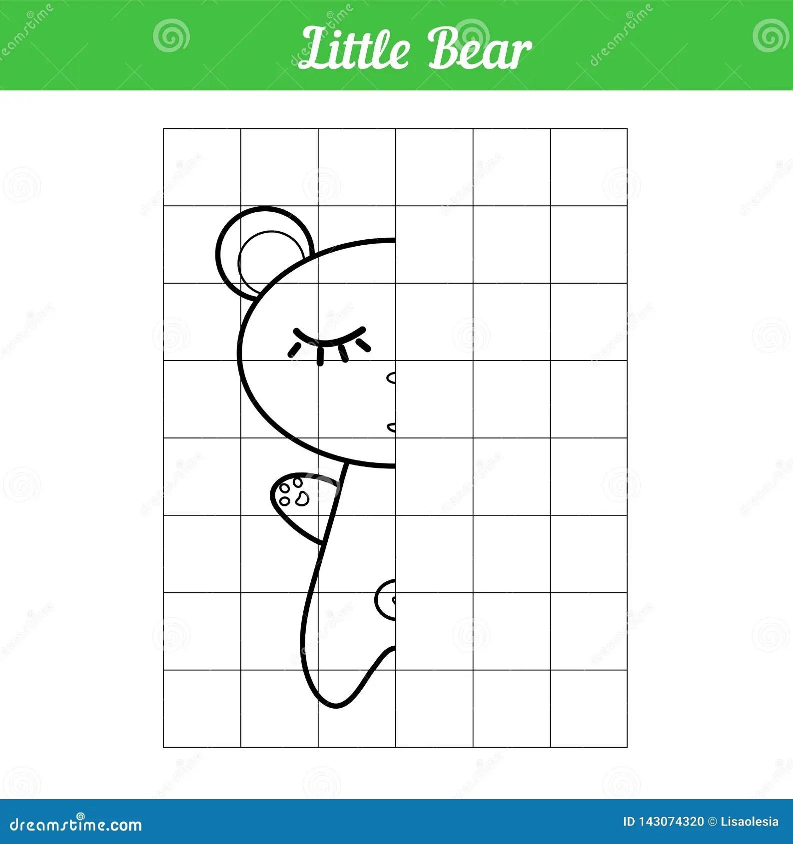 Educational Game Vector Illustration