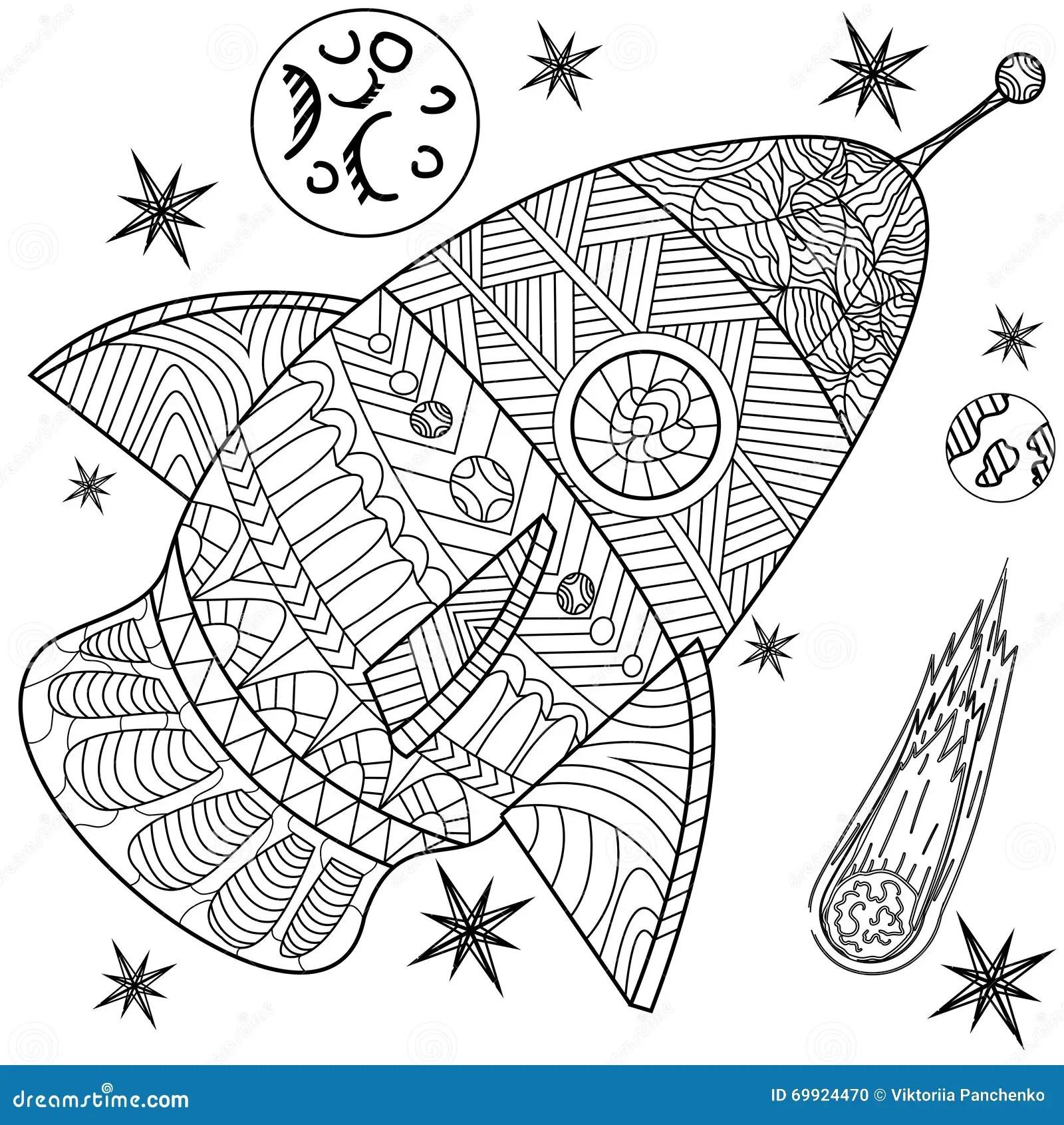 Space Line Art Design Vector Illustration Cartoon Vector
