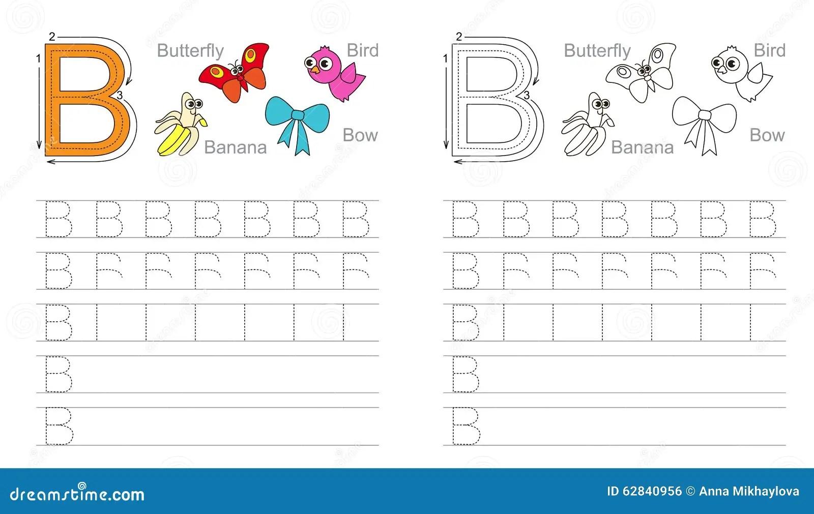 Spurarbeitsblatt Fur Buchstaben B Vektor Abbildung