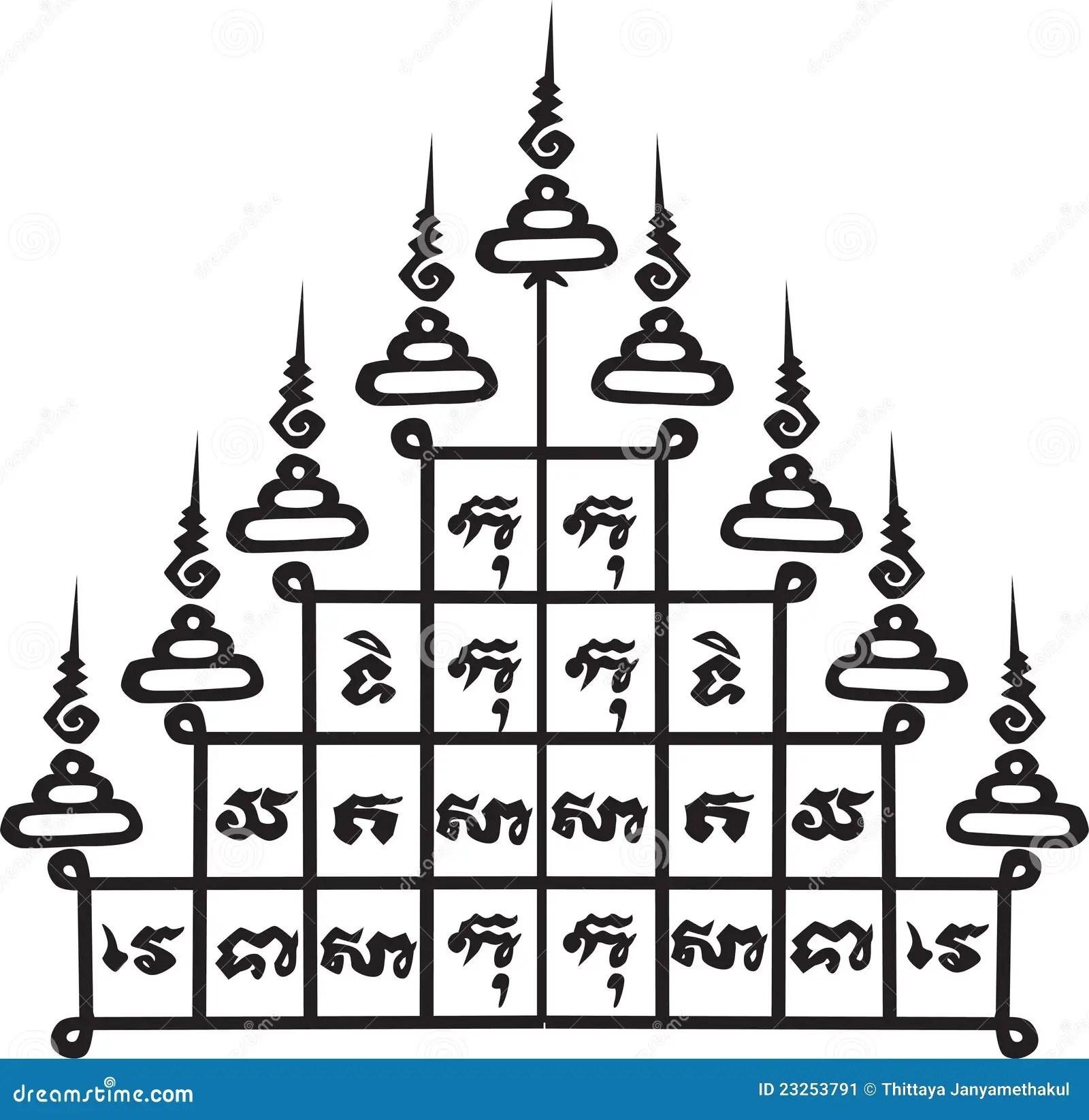 Tatouage Thai Illustration Stock Illustration Du Noir