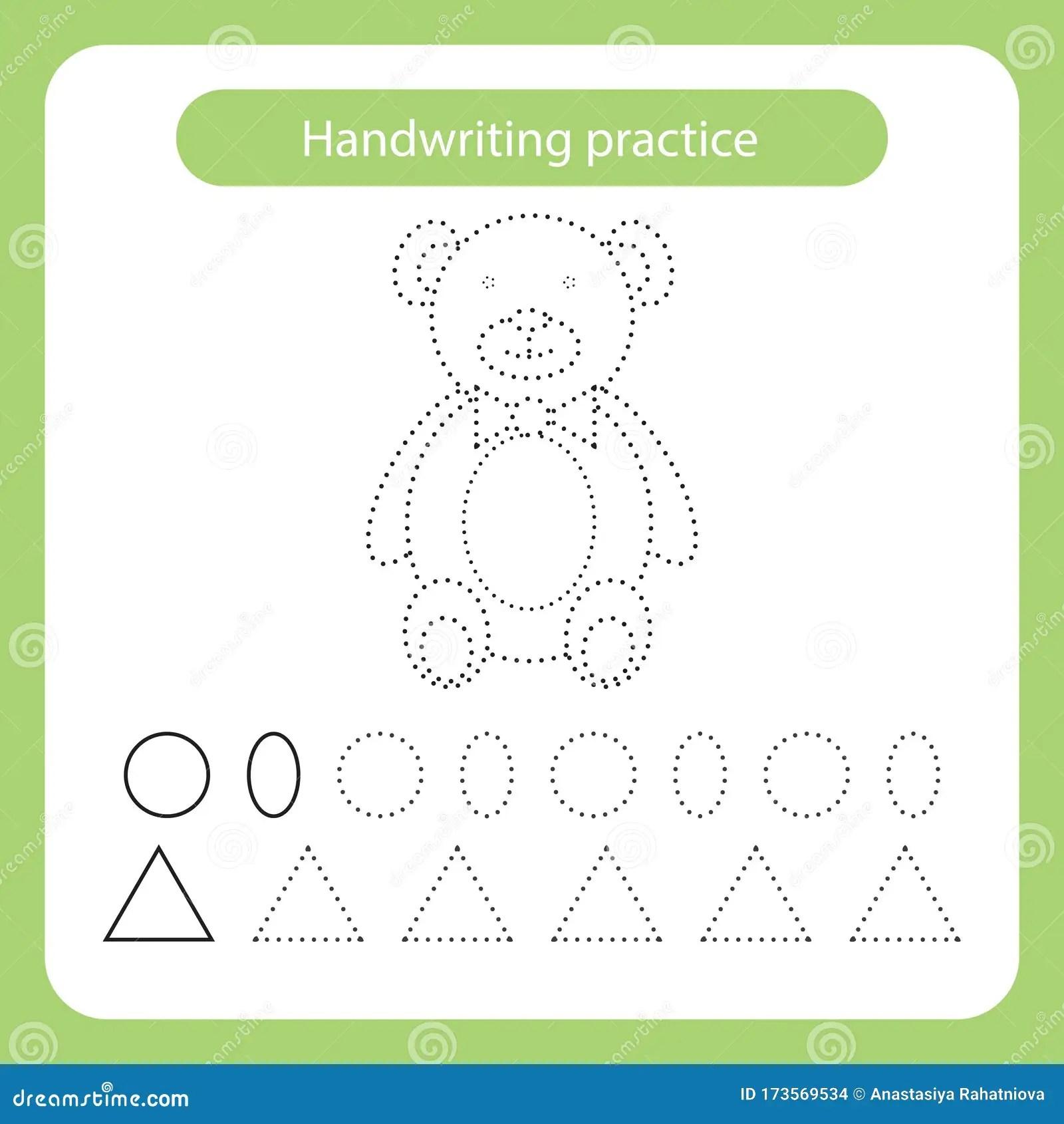 Teddy Bear Kids Toys Theme Handwriting Practice Sheet