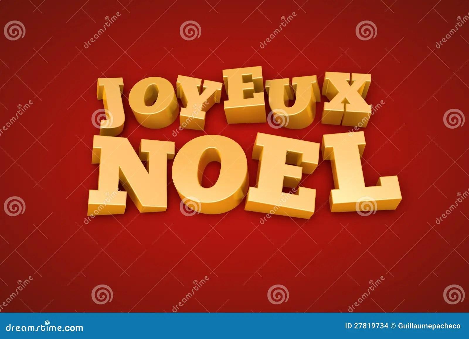 Texte Dor De Joyeux Noel Sur Un Fond Rouge Illustration