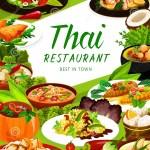 Thailand Food Restaurant Vector Banner Or Poster Stock Vector Illustration Of Ginger Fish 196262704