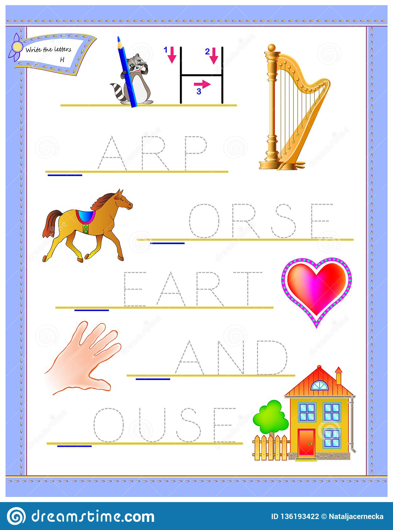 Tracing Letter H For Study English Alphabet Printable